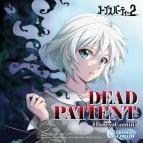 【主題歌】Win版 コープスパーティー2 DEAD PATIENT Chapter2 挿入歌「DEADPATIENT」/HoneysComin'