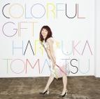 【アルバム】戸松遥/COLORFUL GIFT 通常盤