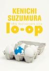 "【DVD】鈴村健一/10th Anniversary Live ""lo-op"""