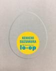 "【Blu-ray】鈴村健一/10th Anniversary Live ""lo-op"""