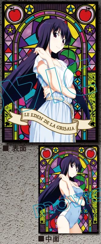 グリザイアの楽園 着せ替えクリアファイル/B:榊由美子