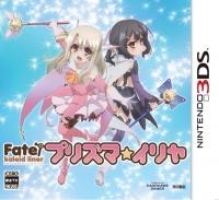 アニメイトオンラインショップ900【3DS】生産終了→Fate/kaleid liner プリズマ☆イリヤ 通常版