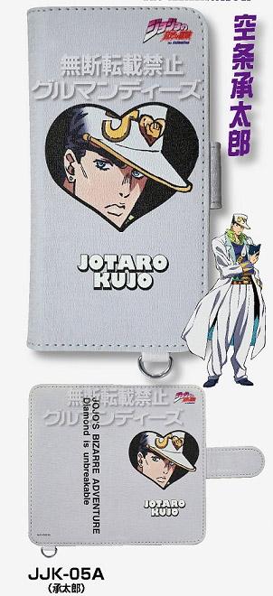 ジョジョの奇妙な冒険 ダイヤモンドは砕けない 汎用手帳型スマートフォンカバーM JJK-05A 承太郎