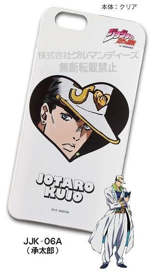 ジョジョの奇妙な冒険 iPhone 6s / 6 対応 キャラクタージャケット JJK-06A 承太郎