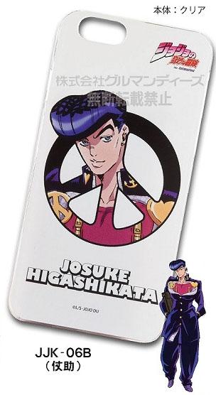 ジョジョの奇妙な冒険 iPhone 6s / 6 対応 キャラクタージャケット JJK-06B 仗助