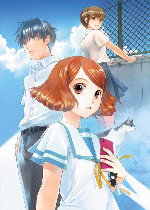 【Blu-ray】※送料無料※TV サクラダリセット BOX1