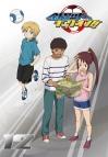 【DVD】TV 銀河へキックオフ!! Vol.12