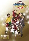【DVD】TV 銀河へキックオフ!! Vol.13