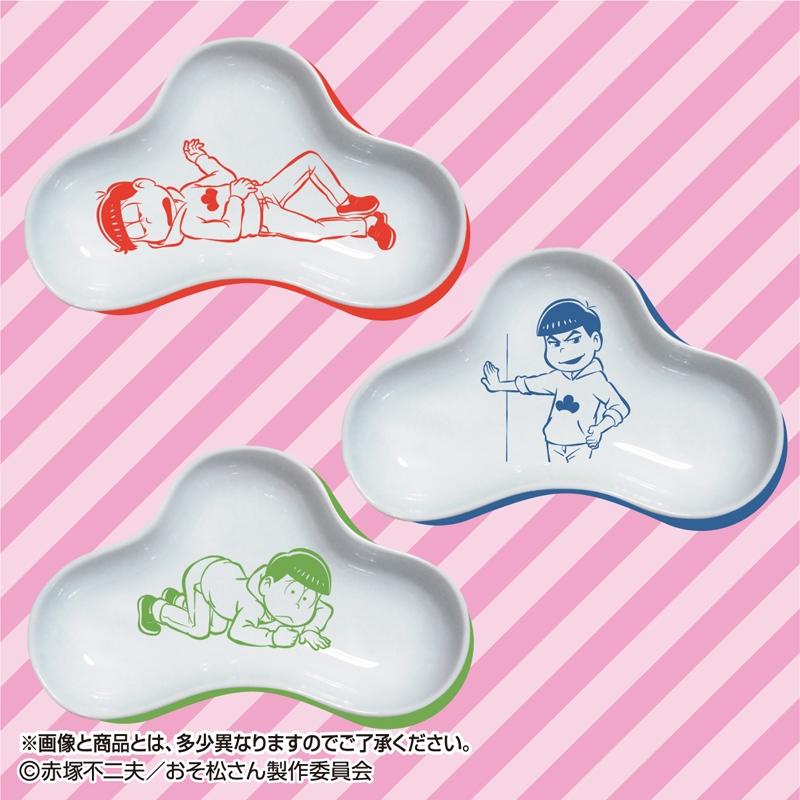 【グッズ-皿】おそ松さん 波佐見焼のニートな松豆皿 兄セット(おそ松・カラ松・チョロ松)
