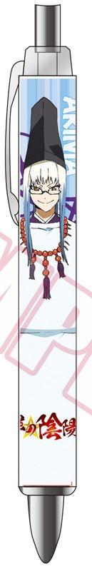 双星の陰陽師 キャラクターボールペン 土御門有馬