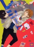 900【コミック】レシート