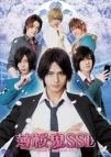 【DVD】TV 薄桜鬼SSL~sweet school life~