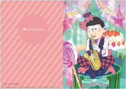 【グッズ-クリアファイル】おそ松さん【描き下ろし】吹奏楽松クリアファイル/おそ松