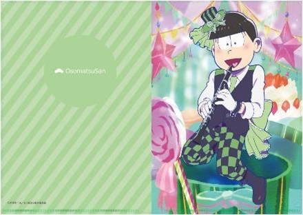 【グッズ-クリアファイル】おそ松さん【描き下ろし】吹奏楽松クリアファイル/チョロ松