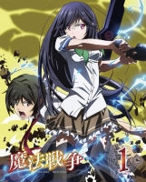 900【Blu-ray】TV 魔法戦争 第1巻
