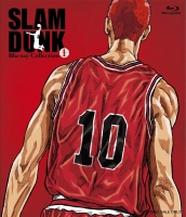 900【Blu-ray】TV SLAM DUNK Blu-ray Collection VOL.1
