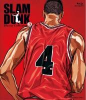 900【Blu-ray】TV SLAM DUNK Blu-ray Collection VOL.3