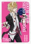 【DVD】アニメ DIABOLIK LOVERS MORE,BLOOD 通常版 II