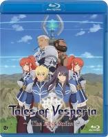 900【Blu-ray】劇場版 Tales of Vesperia-テイルズ オブ ヴェスペリア- The First Strike