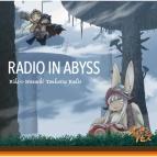 【DJCD】TV メイドインアビス ラジオCD ラジオインアビス ~リコとナナチの探窟ラジオ~