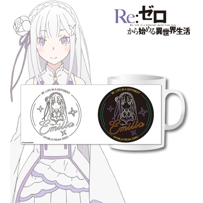 Re:ゼロから始める異世界生活 Ani-Neon マグカップ/エミリア