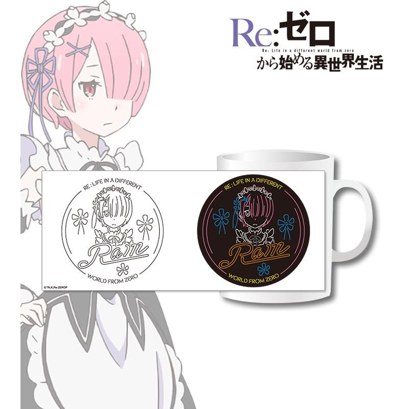 Re:ゼロから始める異世界生活 Ani-Neon マグカップ/ラム