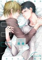 900【コミック】ロングロングロスタイム