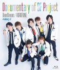 【Blu-ray】ドリフェス! Documentary of DF Project