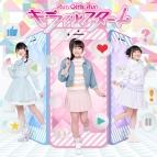 【主題歌】TV キラッと☆プリチャン OP「キラッとスタート」/Run Girls, Run! DVD付き