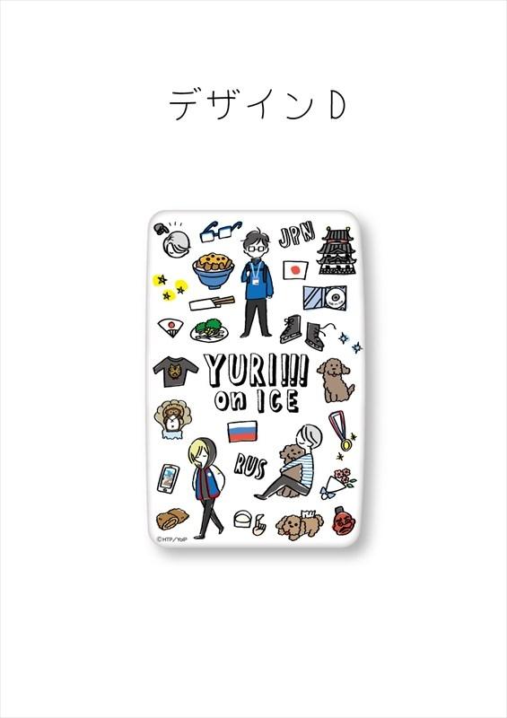 【グッズ-カードケース】ユーリ!!! on ICE カードケース  D