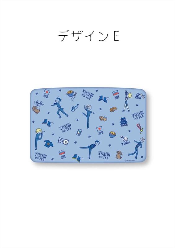 【グッズ-カードケース】ユーリ!!! on ICE カードケース  E