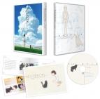 【Blu-ray】TV 彼女と彼女の猫 -Everything Flows- 完全版