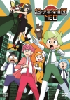 【DVD】TV 超・少年探偵団NEO