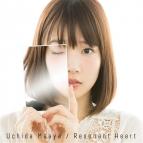 【主題歌】TV 聖戦ケルベロス~竜刻のファタリテ~ OP「Resonant Heart」/内田真礼 初回限定盤