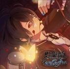 【ドラマCD】DIABOLIK LOVERS Para-Selene Vol.2 キノ (CV.前野智昭)