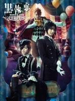 900【Blu-ray】ミュージカル 黒執事 NOAH'S ARK CIRCUS 初回仕様限定版