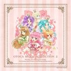 【アルバム】ゲーム オトカドール オトカミュージックコレクション2