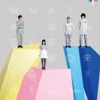 【アルバム】fhana/What a Wonderful World Line 限定盤