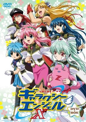 900【DVD】TV ギャラクシーエンジェルX DVD-BOX