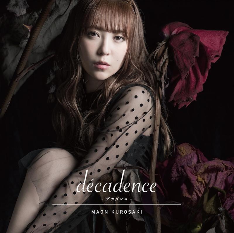 【主題歌】TV されど罪人は竜と踊る ED「decadence -デカダンス-」/黒崎真音 通常盤