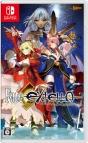 【NS】Fate/EXTELLA
