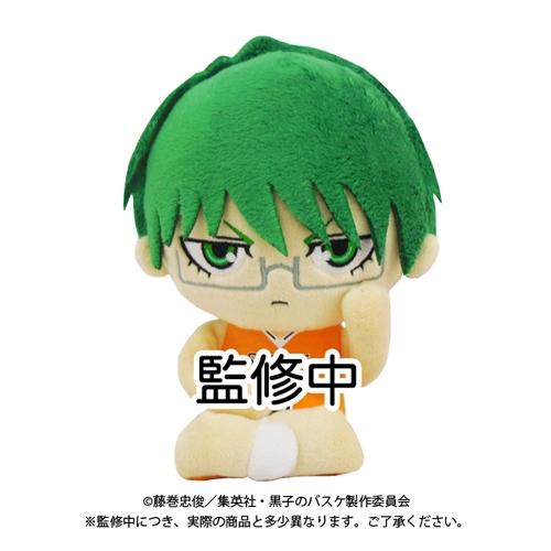 黒子のバスケ おすわりぬいぐるみクッション/緑間真太郎