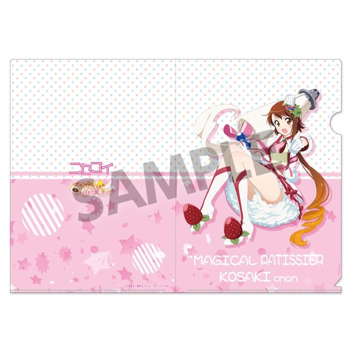 ニセコイ: クリアファイル マジカルパティシエ小咲ちゃん