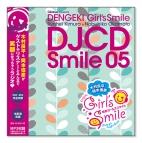 【DJCD】DJCD 木村良平・岡本信彦の電撃Girl'sSmile DJCD Smile05
