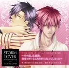 【ドラマCD】STORM LOVER シチュエーションデートCD Vol.2 (CV.寺島拓篤・浪川大輔)