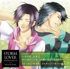 【ドラマCD】STORM LOVER シチュエーションデートCD Vol.3 (CV.梶裕貴・宮野真守)