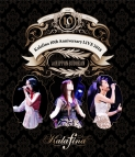 【Blu-ray】Kalafina/Kalafina 10th Anniversary LIVE 2018 at 日本武道館