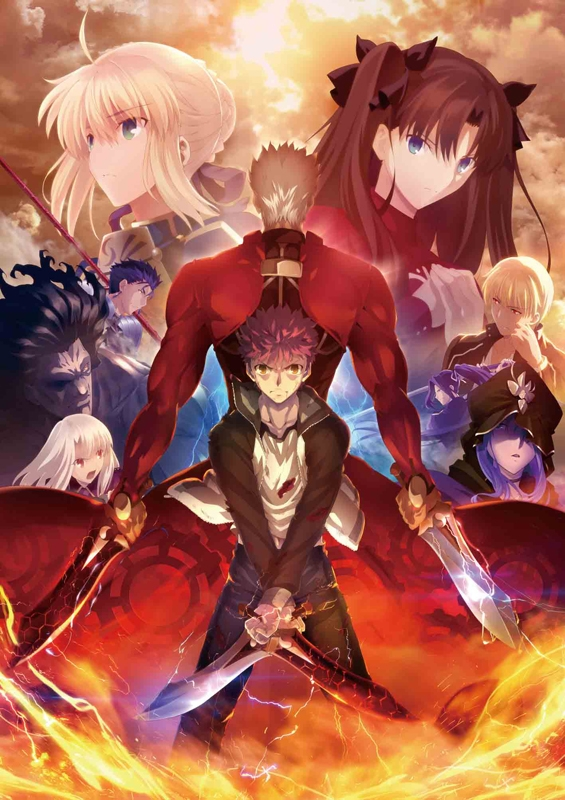 【Blu-ray】※送料無料※TV Fate/stay night [Unlimited Blade Works] Blu-ray Disc Box II 完全生産限定版