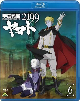 900【Blu-ray】OVA 宇宙戦艦ヤマト2199 6