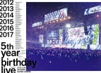 【Blu-ray】乃木坂46/5th YEAR BIRTHDAY LIVE 2017.2.20-22 SAITAMA SUPER ARENA 完全生産限定版